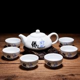 "Tea set for 6 - ""Yuan"" little monk _"