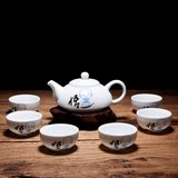 "Tea set for 6 - ""Wu"" little monk_"