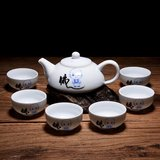 "Tea set for 6 - ""Fo"" little monk_"