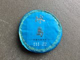 Limited edition Bing Dao raw Pu'er tea pancake100g_