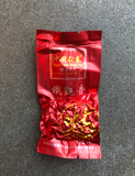Tie Guanyin - 599 special aroma_