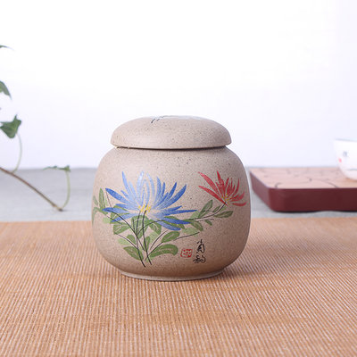 Tea caddy - vintage pottery - chrysanthemum
