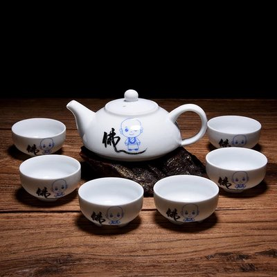 Tea set for 6 -