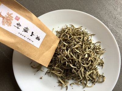 Yun Nan Moonlight yellow tea 50g