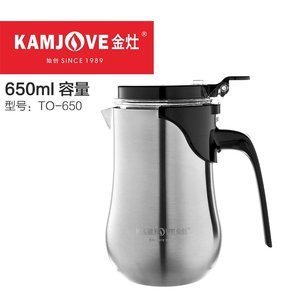 Kamjove teapot TO-650 stainless steel - 650ml