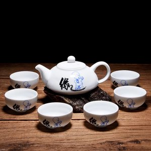 "Tea set for 6 - ""Yuan"" little monk"