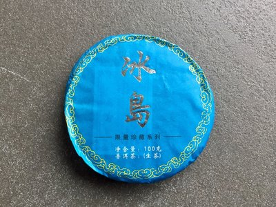 Limited edition Bing Dao raw Pu'er tea pancake100g