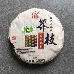 Mang Zhi - Ancient mountain collection raw Pu'er pancake 100g